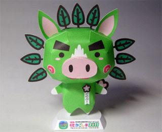 Guribu Papercraft Mascot