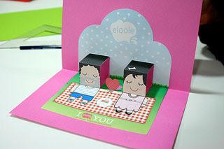 Valentines Card Papercraft