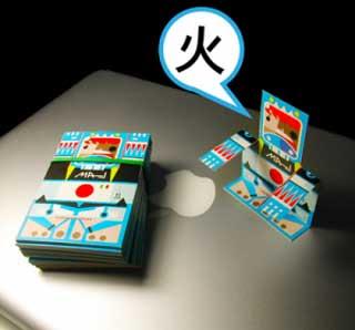 Mauzilla Paper Toy