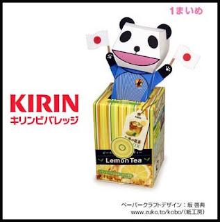 Kirin Bear Papercraft Automata