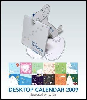 Sanyo Eneloopy Papercraft Calendar
