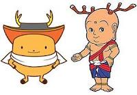 Manto-kun vs. Sento-kun