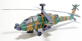 Apache Longbow Papercraft