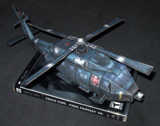 Shinra Helicopter Papercraft