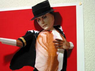 Michael Jackson Papercraft
