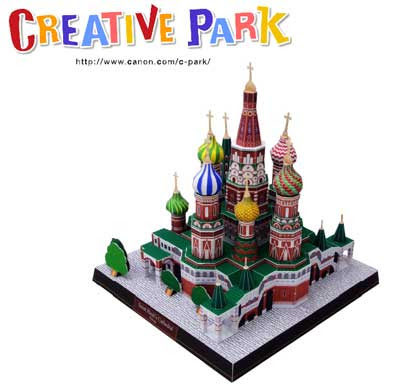 Saint Basil Cathedral Papercraft