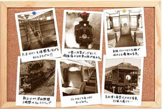 Train Papercrafts