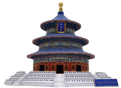 Temple of Heaven Papercraft
