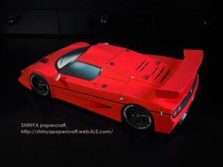 Ferrari F50 GT Papercraft