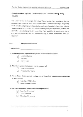 research analytical essay body image