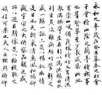 taller de escritura china en la biblioteca de santa eulalia de l'Hospitalet de llobregat