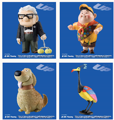 pixar up. toys based on Pixar#39;s Up.