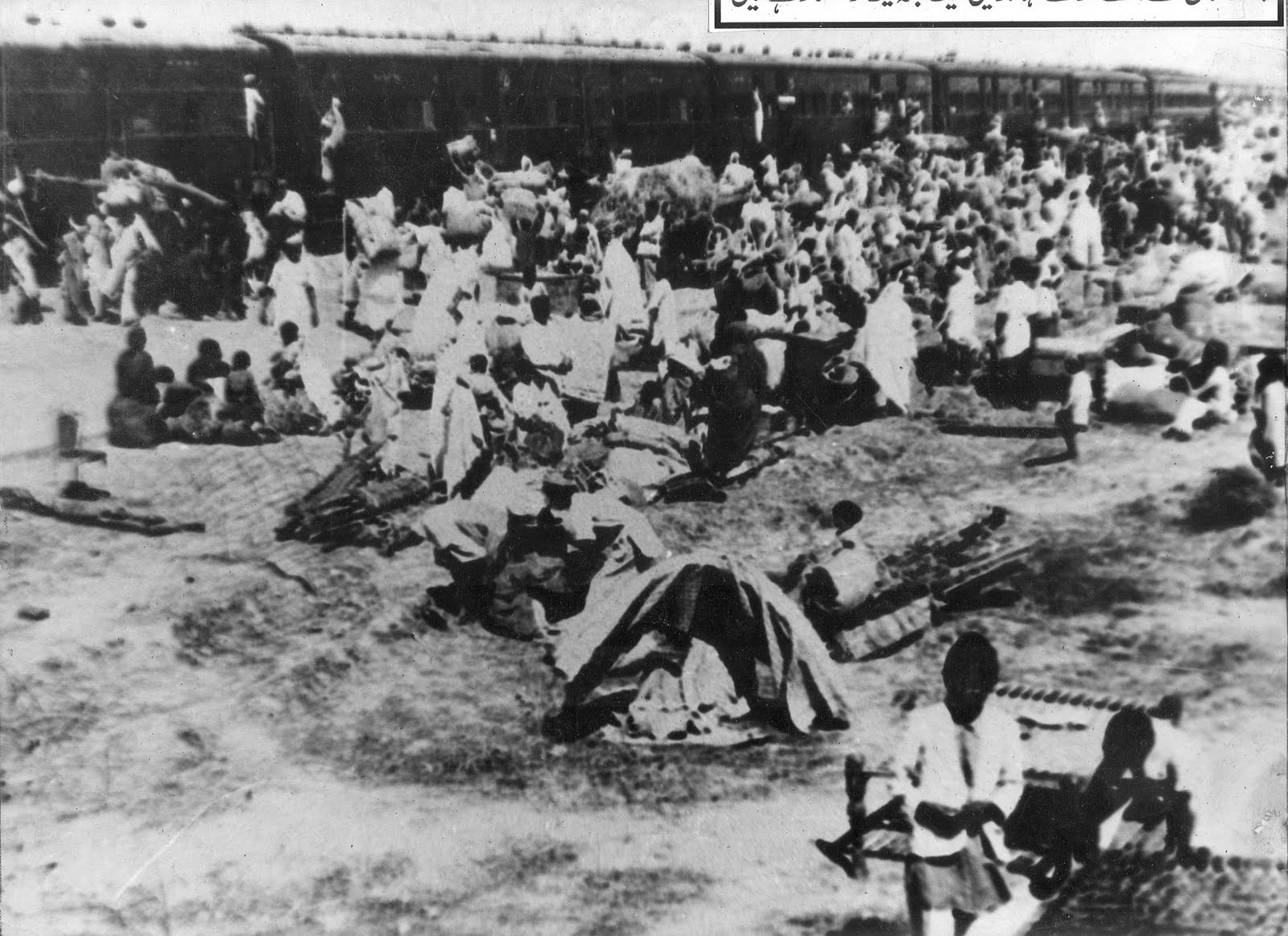 Images Of Pakistan Migration And Partition 1947 We Blog