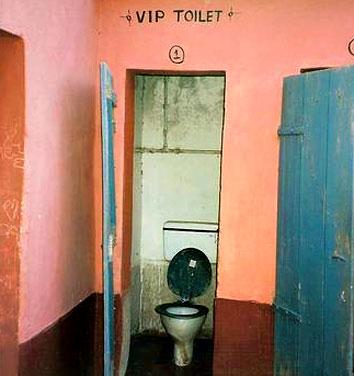 [vip_toilet_seat.jpg]