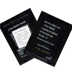 http://2.bp.blogspot.com/_4R6u0EOKmWU/SVT8mLYHTnI/AAAAAAAAACs/kRanLGwbAb8/s400/shiseido-black2.jpg
