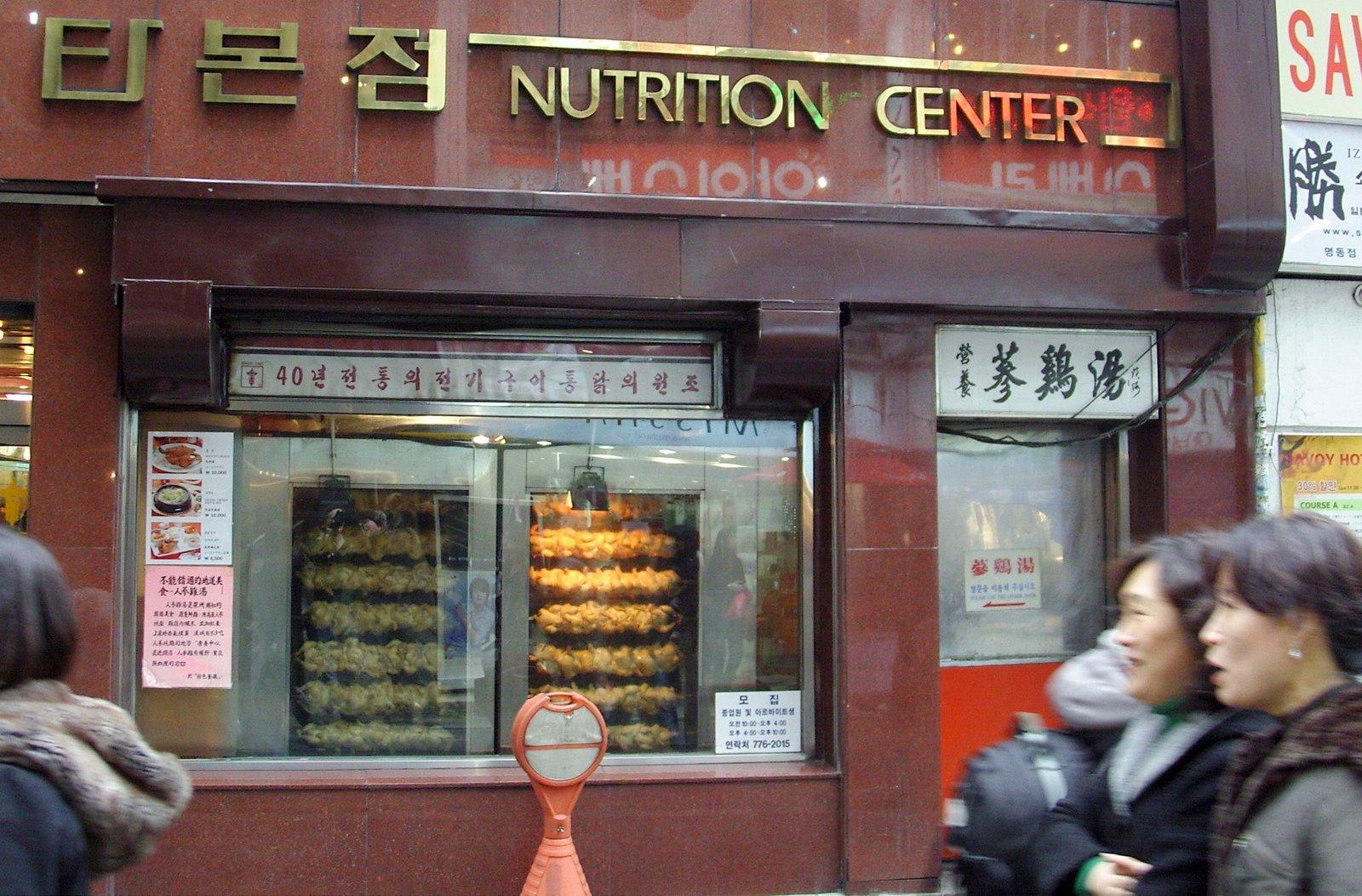 [nutrution]