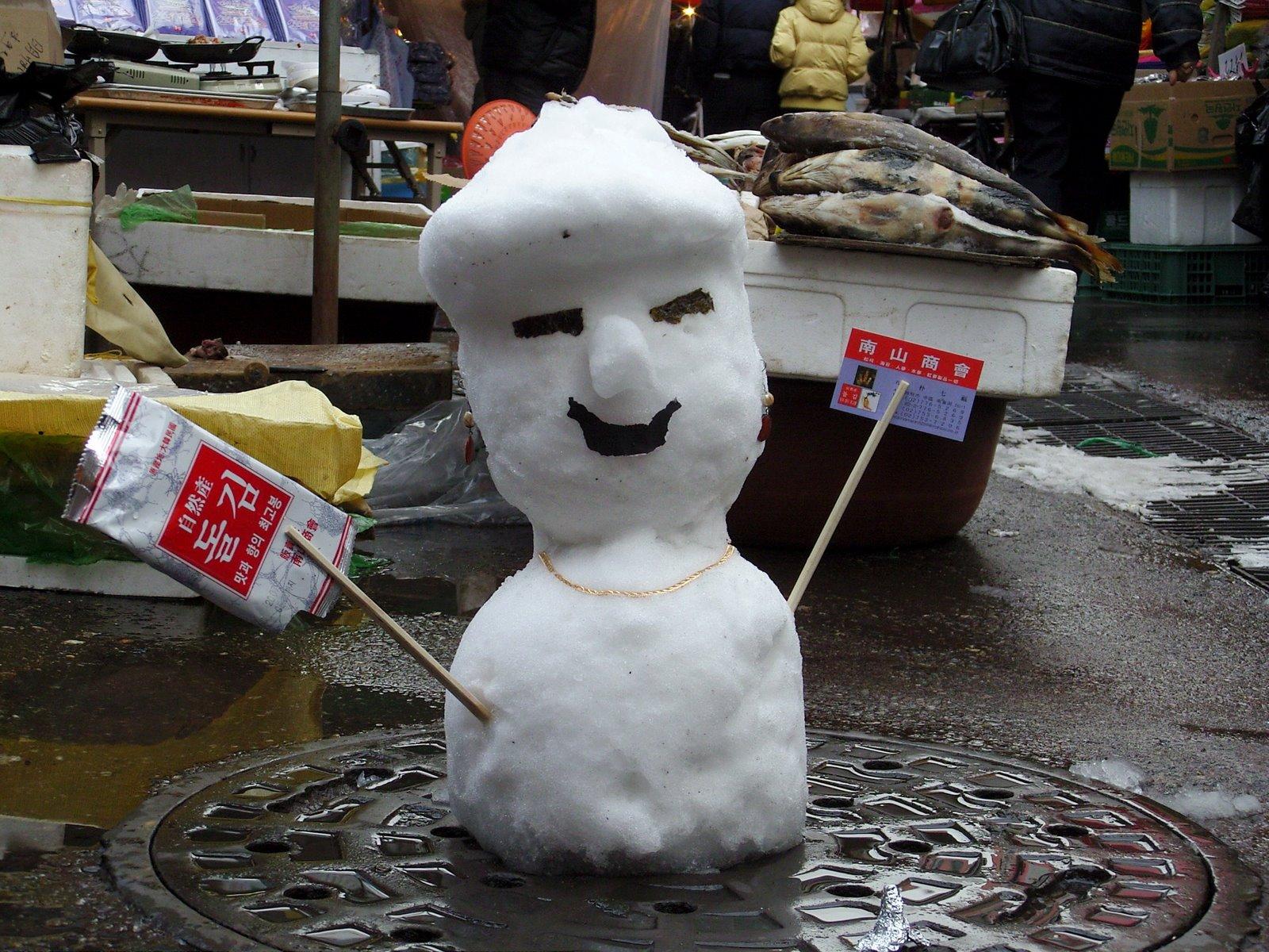 [snowpimp]