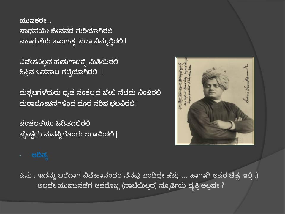 Kannada Kavana Com | New Calendar Template Site
