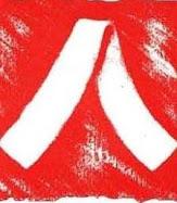 Grupo adherido a la Campaña Internacional Lazo Blanco contra la violencia hacia las mujeres