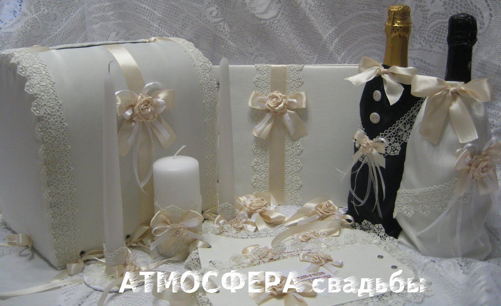 Рукоделки в Марте: Набор для свадьбы