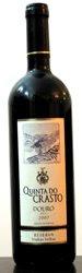 1380 - Quinta do Crasto Reserva Vinhas Velhas 2007 (Tinto)