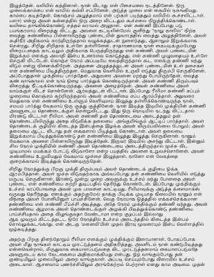 Tamil photos & stills - Latest photos & stills of Tamil movies