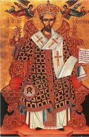 Rugaciune a Sfantului Ioan Gura de Aur, inaintea citirii Cartilor Sfinte