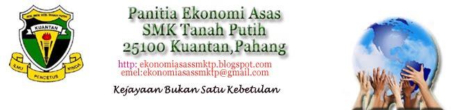 Panitia Ekonomi Asas SMKTP