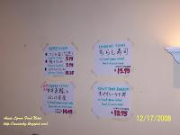 Temari - Menu on the Wall