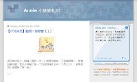 中文命名範例:黃莓寶(1)