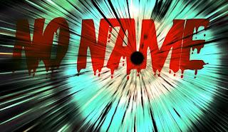Link to С 30 процента повече плащаме за маркови продукти: Кой се крие зад продуктите без име?