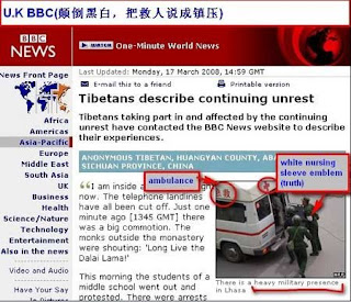 BBC lies about Tibet Photo