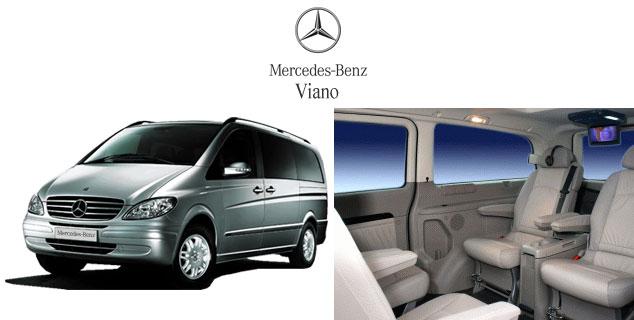 Mercedes Viano Özellikleri - Resimleri - Fiyat Listesi - Video İzle