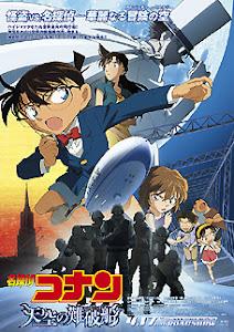 Thám Tử Conan 14: Con Tàu Ma - Detective Conan Movie 14: The Lost Ship In The Sky poster