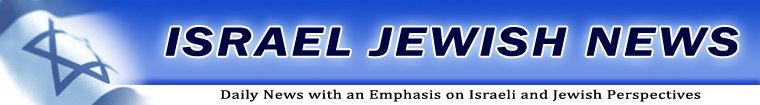 Israel Jewish News