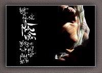 THU PHAP-calligraphy