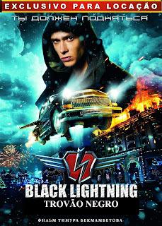 Filme Poster Black Lightning DVDRip RMVB Legendado