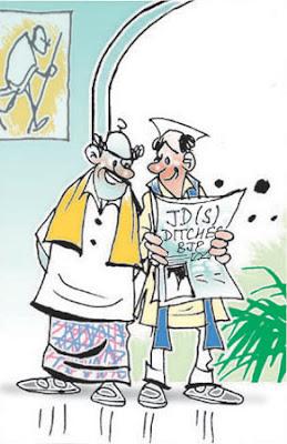 Slipper Cartoon 6