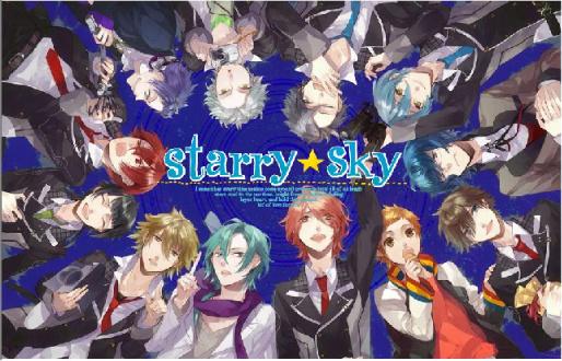 starrysky11