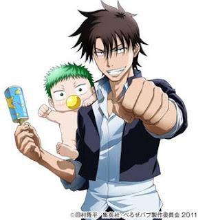 Beelzebub Anime/Manga Beelzebub-anime-001