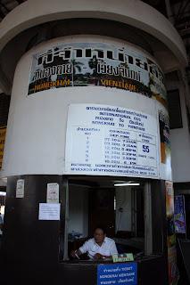 Nong Khai 巴士站的售票处