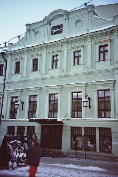 Teatro de Arte de Moscou