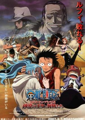 One Piece movie 8:The Desert Princess and The Pirates  Adventure in Alabasta