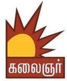 Kalaignar Tv Live Streaming