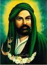 Sayyidina Ali kwh