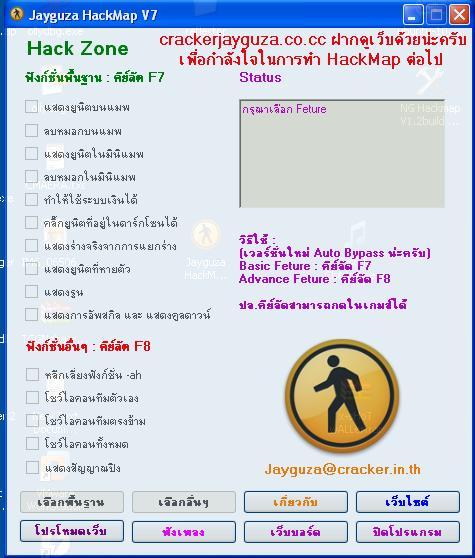 dota map hack warcraft iii dota download