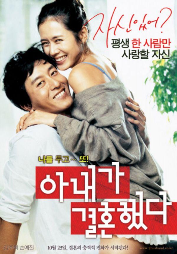Film BF Paling HOT 2019 - Bokep Indo, Jepang, Semi Korea ...