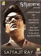 Bengali movie online of Satyajit