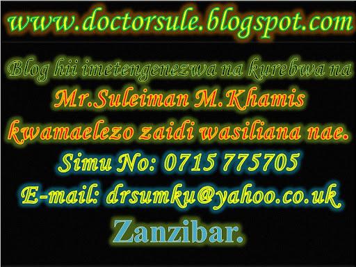 doctorsule