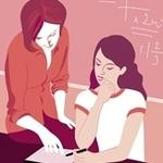 Outros tipos de Dificuldades de Aprendizagem da Matemática: Dificuldades Gerais em Matemática